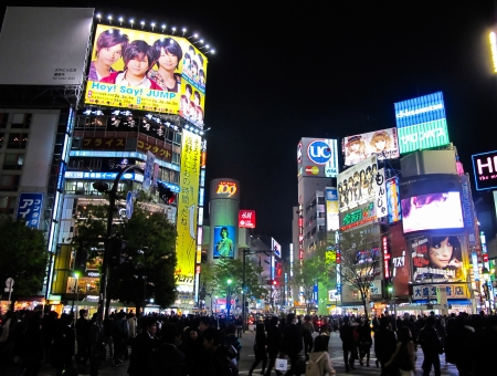 TOKYO, JAPAN - APRIL 14: Shibuya, the is one of the 23 special wards of Tokyo, Japan ; on April 14, 2010 in Tokyo, Japan.