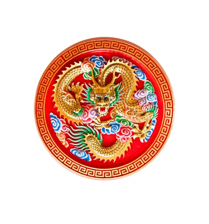 art door: Golden dragon decorated on red wood,chinese style temple in Thailand  Stock Photo