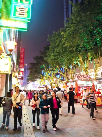 main: Beijing Lu , Guangzhou - November 2: Beijing Lu , one of Guangzhous most famous pedestrian streets, was once a road regularly used by government officials in ancient China. It was given the name Beijing Lu in 1966. (Photo on November 2, 2010)