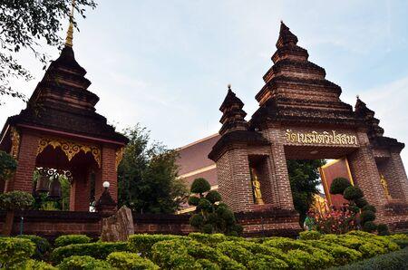 Viagem Templo em loi