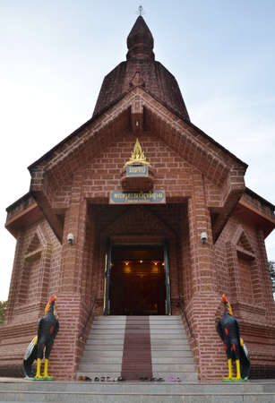Templo em f�rias
