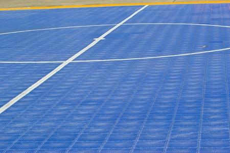 futsal: Outdoor futsal field