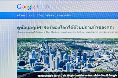 CHONBURI, THAILAND -july 21,2013 :Homepage of Google in july,21,2013,google earth for search world map Stock Photo - 22596840