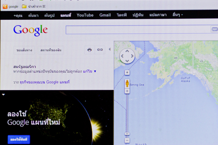 gmail: CHONBURI, THAILAND -july 21,2013 :Homepage of Google in july,21,2013,google earth for search world map Editorial