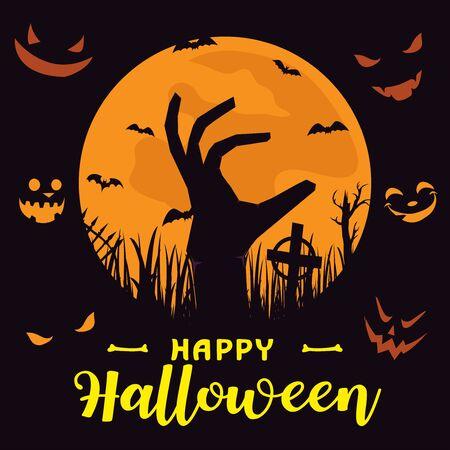 Felice sfondo di Halloween con la luna piena e la mano di zombie. Sfondo di Halloween con zombie e la luna. Manifesto di Halloween felice. Tutto in un unico strato. Illustrazione vettoriale. Vettoriali