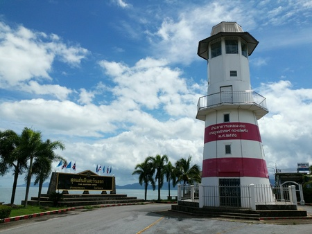trad: Laem Ngop lighthouse of Hydrographic department, Royal Thai Navy, Trad, Thailand. Stock Photo