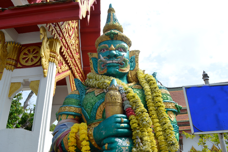 green giant temple Stock fotó
