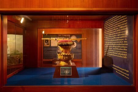 2019-10-19 The Royal Sword of Ratchaburi Perfecture in Ratchaburi Museum, Thailand. 報道画像
