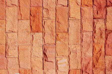 This wall of sandstone. Used for wall coverings floor.