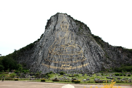 Carved  Mountain rock