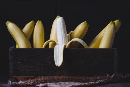 신선한 바나나