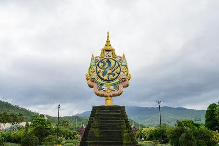 enact: The symbol of Thai king Stock Photo