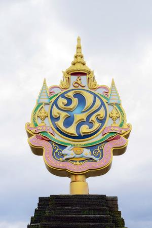 enact: The logo of Thai king.