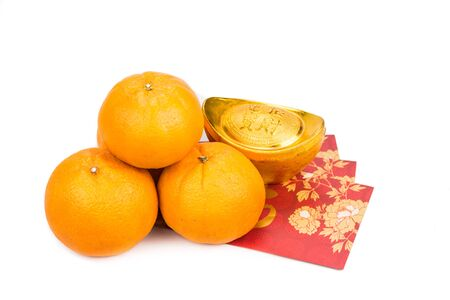 nugget: Mandarin oranges with decorative gold nugget and red packets with Chinese good luck greeting character in white background