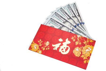 hung: Hung Bao or red packet with Good Fortune Chinese character filled with US Dollars