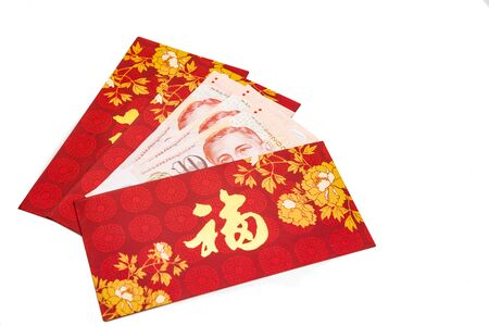 ang: Hung Bao or red packet with Good Fortune Chinese character filled with Singapore Dollar currency
