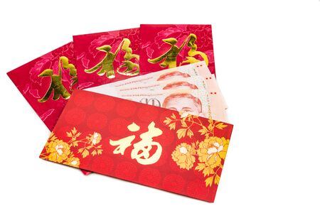 hung: Hung Bao or red packet with Good Fortune Chinese character filled with Singapore Dollar currency