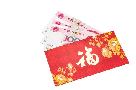 Hung Bao or red packet with Good Fortune Chinese character filled with China Renminbi Yuan