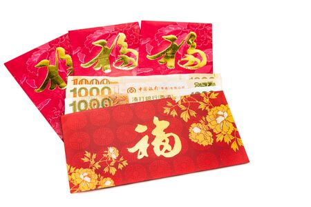 hung: Hung Bao or red packet with Good Fortune Chinese character filled with Hong Kong Dollars