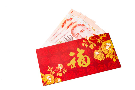 red packet: Hung Bao or red packet with Good Fortune Chinese character filled with Singapore Dollar currency
