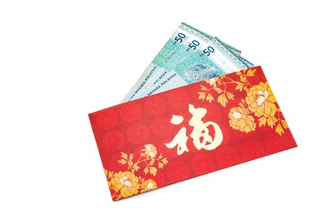 Hung Bao or red packet with Good Fortune Chinese character filled with Malaysia Ringgit currency