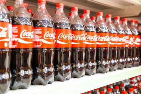 gaseosas: KUALA LUMPUR, Malasia, 16 de Abril, 2016: Coca-Cola a mantener su posición de liderazgo en el mercado de refrescos de cola Malasia, según el último informe de la auditoría al por menor.