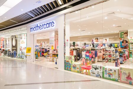 retailer: KUALA LUMPUR, MALAYSIA, JULY 16, 2016: Mothercare is an international retailer for parents and young children with 1500 stores across 60 countries. Editorial