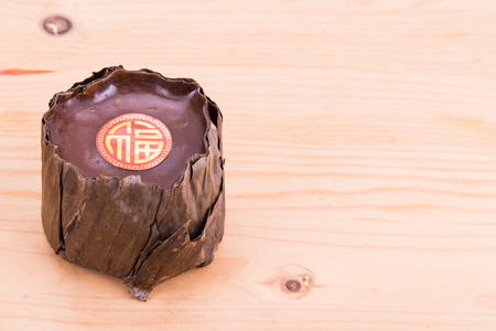 Nian Gao or glutinous rice cake with Good Luck in Chinese words