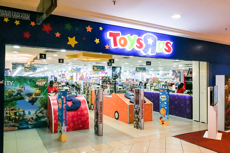 KUALA LUMPUR, Malaysia, June 25, 2017: Toys R Us an American toy and juvenile products retailer with store in Malaysia