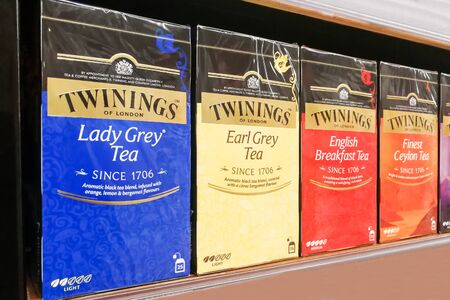 based: KUALA LUMPUR, Malaysia, June 25, 2017: Twinings is an English marketer of tea, based in Andover, Hampshire. The brand is owned by Associated British Foods. Editorial