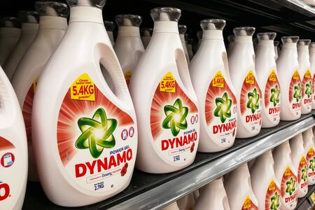 supermarket: KUALA LUMPUR, Malaysia, August 15, 2017: Dynamo power gel is the leading concentrated laundry detergent in Malaysia with largest market share