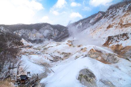 Jigokudani or Hell Valley, natural onsen hot spring tourist attraction at Noboribetsu, Hokkaido, Japan during winter. Stockfoto