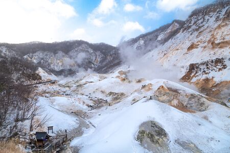 Jigokudani or Hell Valley, natural onsen hot spring tourist attraction at Noboribetsu, Hokkaido, Japan during winter. Reklamní fotografie