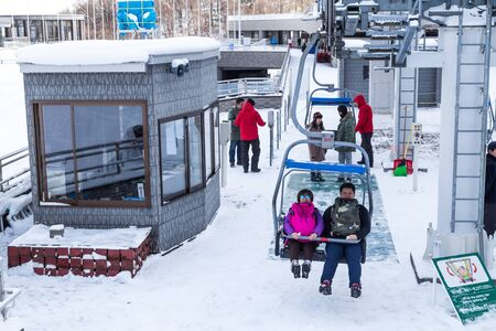 Sapporo, Japan, January 28, 2018: The Okurayama Jump Ski Observatory Deck offers spectacular view of Sapporo city and can be accessed via chair lift
