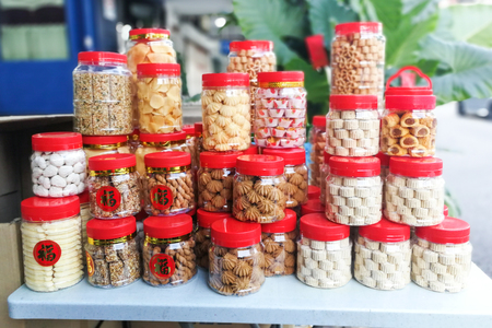 Assorted Chinese New Year cookies with Chinese character Prosperous for sale Standard-Bild