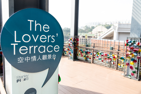 HONG KONG, February 9, 2019: The Lovers Terrace located at a retail complex in Stanley, allows lover to express their love to their love ones. Editorial
