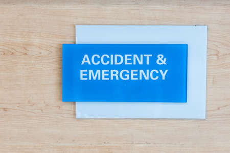 Accident and Emergency text word signage at hospital 写真素材