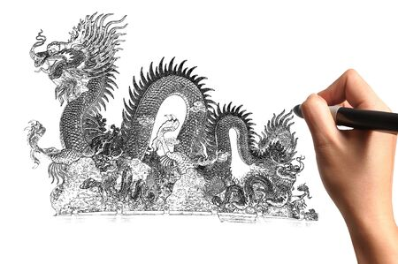 Male Hand draw Chinese Style Dragon photo