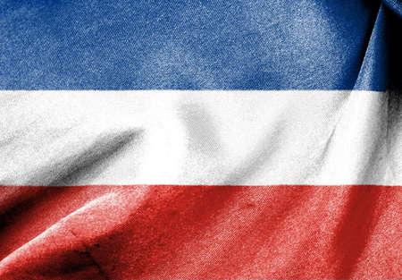 serbia flag: Flag of Serbia and Montenegro Stock Photo