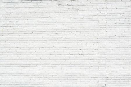 White grunge brick wall background Texture photo