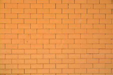 Background Pattern of Brick or Block as Wallpaper or exterior design as Building detail Concept