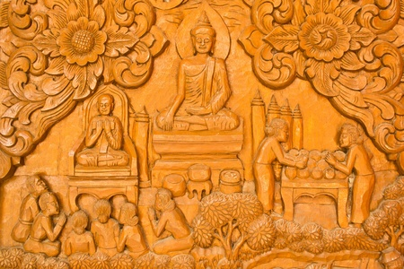 Thai art of wood carving  photo