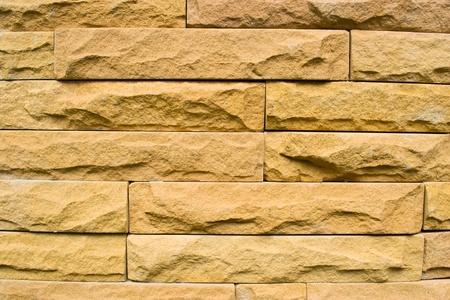 Stone wall Stock Photo - 13598340
