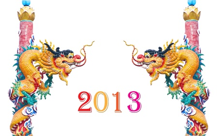 Twin dragon statues  at 2013 Stock Photo - 14523417