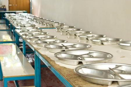 saute: Aluminum dish