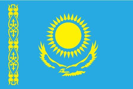 Vector illustration of Kazakhstan flag.