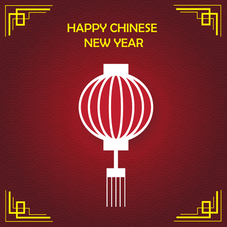 Happy Chinese New Year 2019. Happy New Year. Vector illustration.