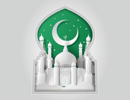 Vector Papier Moschee. Übersetzung: Ramadan Kareem Illustration