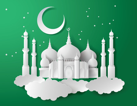 Vector of Paper Mosque. Translation: Ramadan Kareem Vector