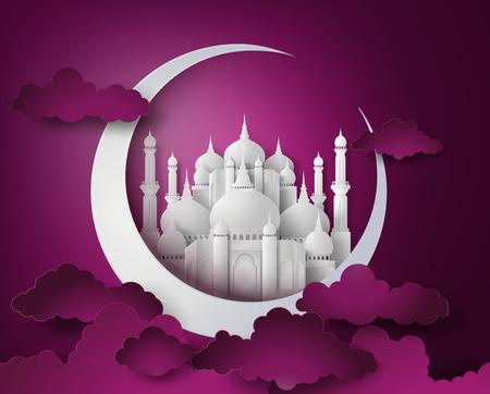 raya: Vector of Paper Mosque. Translation: Ramadan Kareem